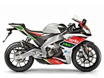 Aprilia RS125 Replica GP (2018)
